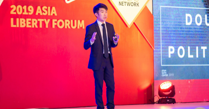 Cheang on stage at the 2019 Asia Liberty Forum.