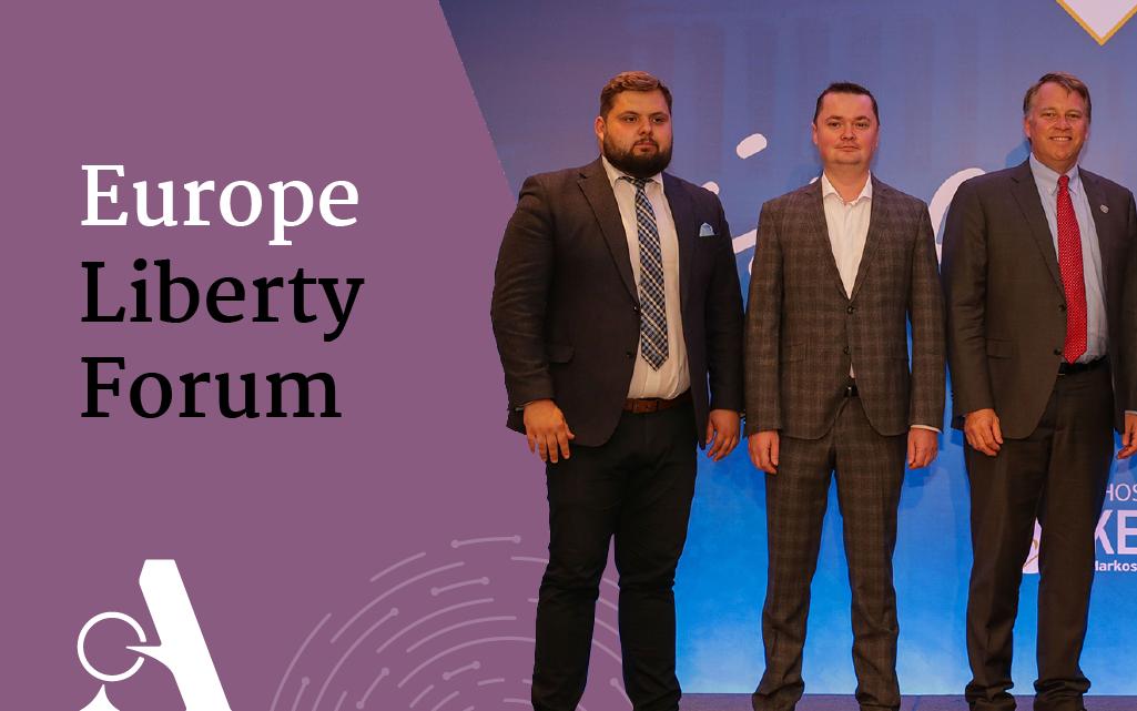 Europe Liberty Forum