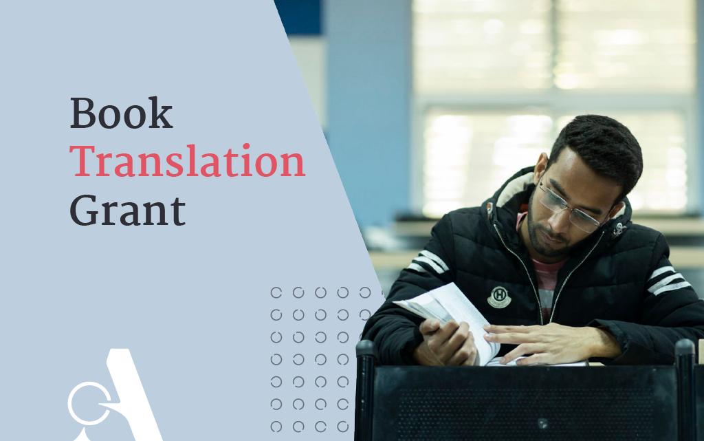 Book Translation Grant 12