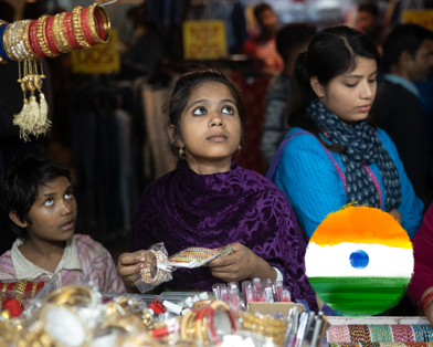 India Header